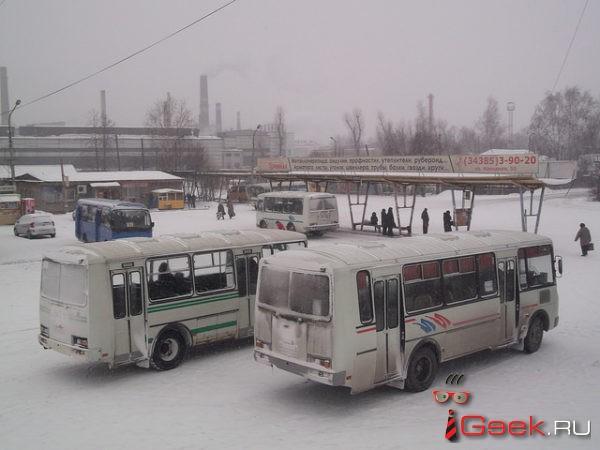 Госавтоинспекция Серова проверяла маршрутки и автобусы. Нашли 17 нарушений правил дорожного движения