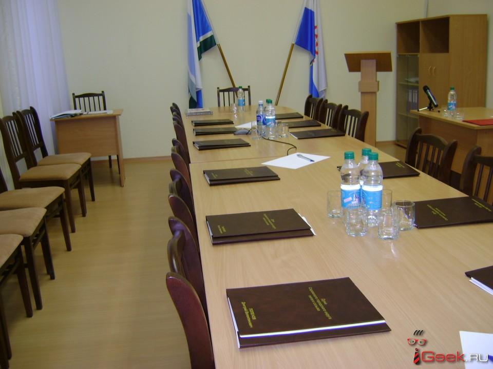 Серовские депутаты обсуждают бюджетные вопросы. Трансляция
