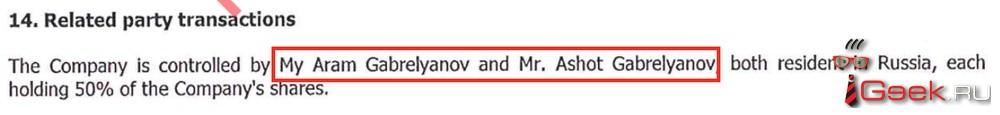 Блог. Алексей Навальный: «Путинский пропагандист в Булонском лесу» — расследование о парижской квартире Арама Габрелянова