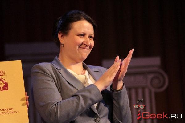 Мэрия Серова отказалась раскрывать сумму «золотого парашюта» для Елены Бердниковой