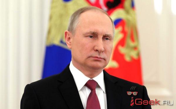 «Левада-центр»: 51% россиян заявили о желании видеть Путина президентом после 2024 года