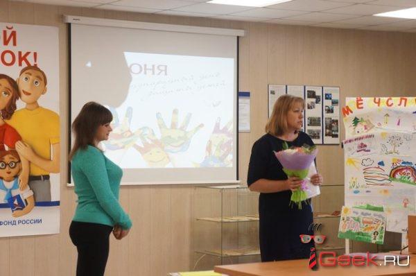 В Серове вручили 7-тысячный сертификат на материнский капитал