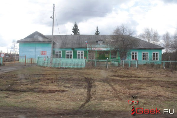 В школе серовского села Андриановичи отремонтируют столовую и санузел