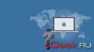 Госдума одобрила штрафы для поисковиков и владельцев анонимайзеров за обход блокировок в интернете