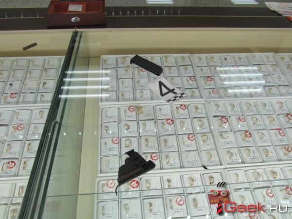Уголовное по нападению на ювелирный магазин с игрушечным пистолетом направлено в суд.  60-летний обвиняемый может сесть на 15 лет