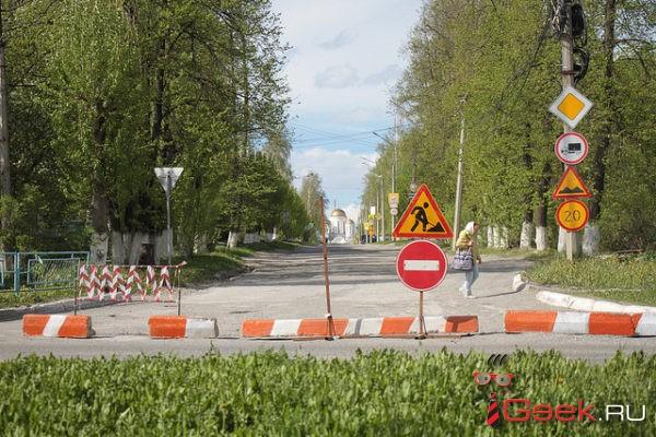В Серове начался капитальный ремонт дороги по улице Зеленой