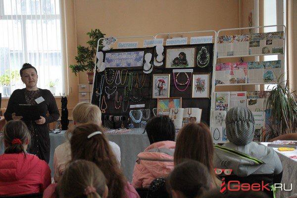 Управление соцполитики Серова показало «Россыпь талантов»