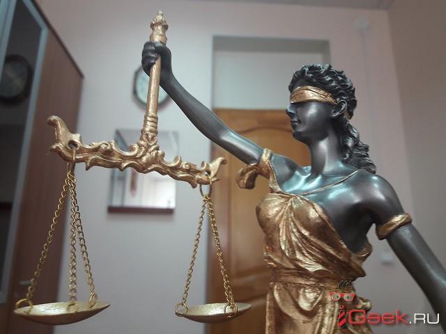 Судья Верховного суда призвал коллег не выкладывать фото дорогих покупок в соцсетях