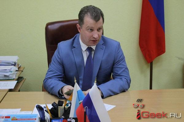 URA.RU: Василий Сизиков подтвердил, что пойдет в мэры Серова
