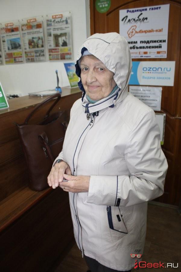 Читательница «Глобуса» выиграла сертификат в аптеку «Таблетка»