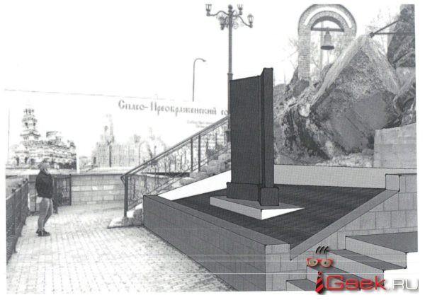 Серовчанка не согласна с местом, выбранным для установки памятника жертвам политических репрессий: «Почему наши начальники не ставят памятники около своих домов?»…