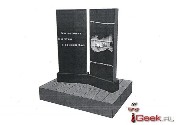 В Серове на месте взорванного храма установят памятник жертвам политических репрессий. Планируют открыть ко Дню металлурга