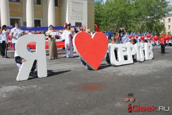 В Серове прошел танцевальный флешмоб ко Дню России