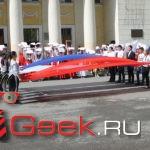 В Серове прошел флешмоб приуроченный ко Дню России. Фотогалерея