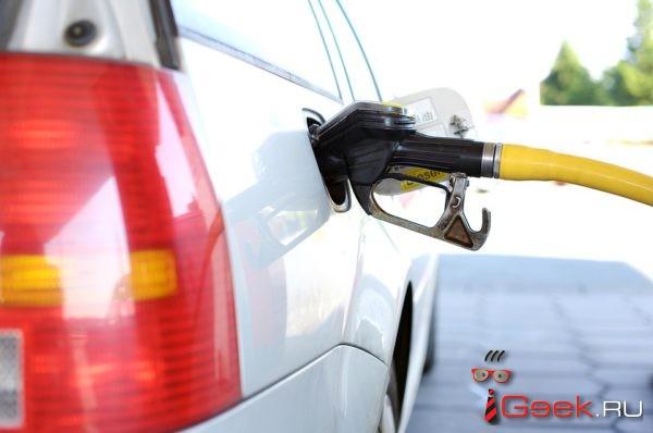 Правительство призвало региональные власти следить за ценами на бензин
