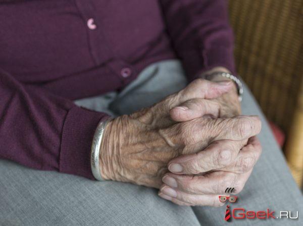 Правительство предложило платить социальную пенсию с 70 лет