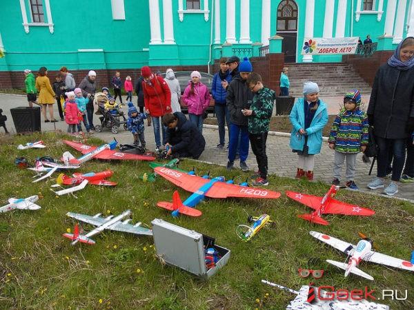 Квантовцы приняли участие в Дне защиты детей в Краснотурьинске