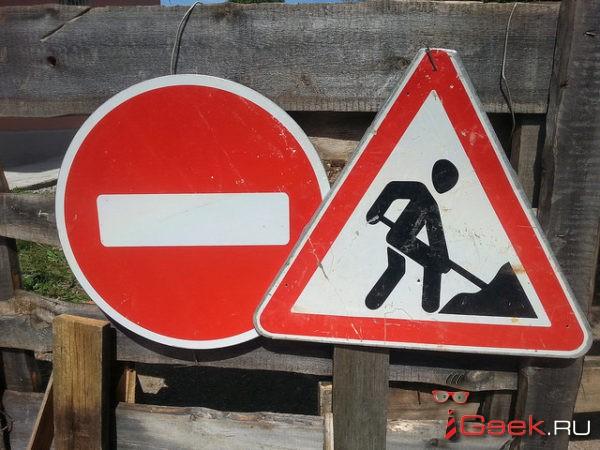 Свердловские депутаты предложили тратить штрафы за нарушение ПДД на ремонт дорог
