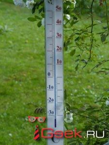 В Серов на неделю придет лето