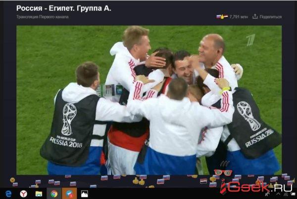 Сборная России впервые в современной истории страны вышла в плей-офф чемпионата мира по футболу