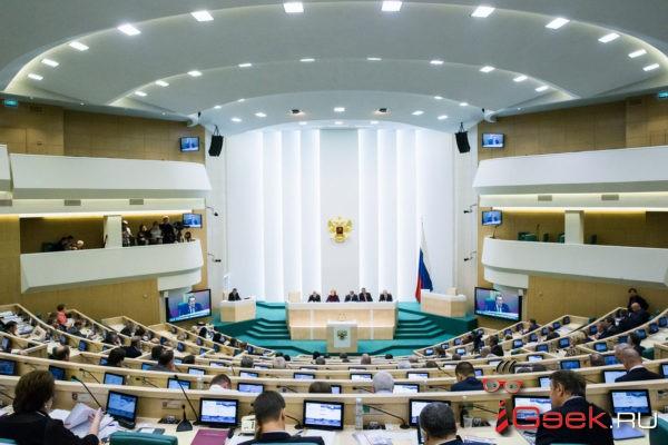 Совфед отклонил законопроект о приравнивании зарплат депутатов к средним по стране