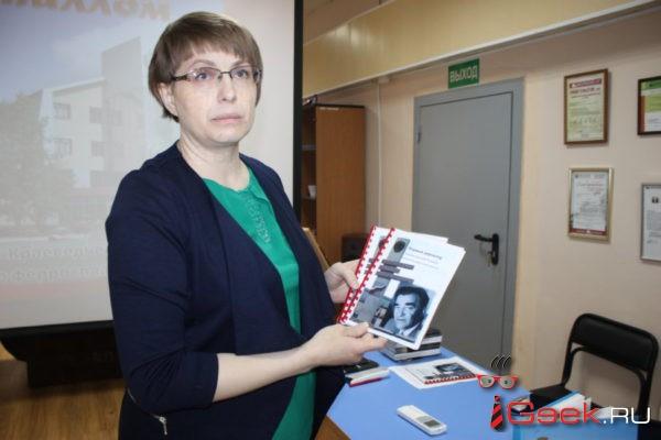 Представители Серовского завода ферросплавов встретились со студентами — в библиотеке