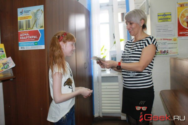 Бонус для подписчика: читательница «Глобуса», оформившая подписку, выиграла деньги