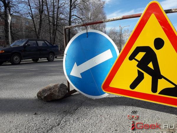 В Свердловской области выявили сговор между дорожниками на 1 миллиард рублей