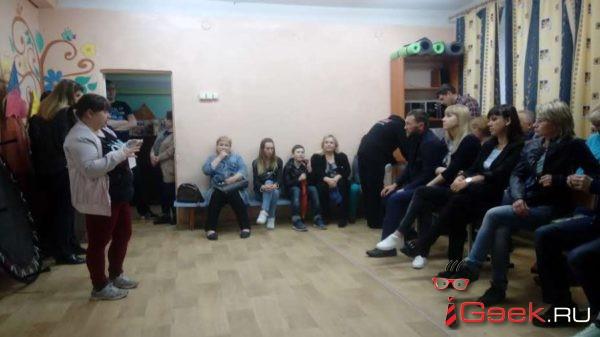 Родители «квантовцев» против переезда клуба в Центр детского творчества Серова