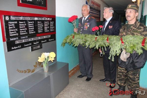 Серовские полицейские почтили память павших на фронтах Великой Отечественной войны