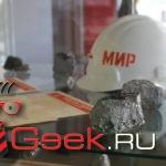 Выставка, посвященная 60-летию Серовского завода ферросплавов, открылась в музее