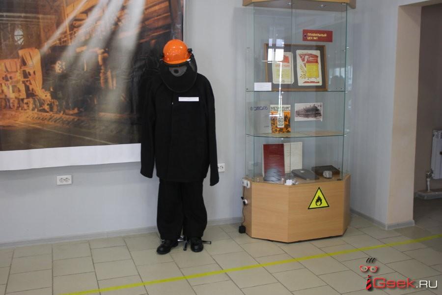 Открылась выставка, посвященная 60-летию Серовского ферросплавного завода