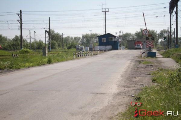В Серове по требованию транспортной прокуратуры отремонтировали дорогу в районе железнодорожного переезда