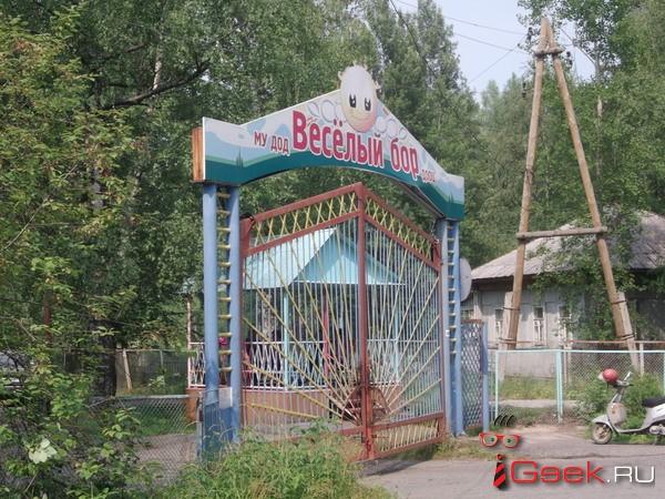 Более 4,5 тысяч ребят из Серовского городского округа оздоровятся летом 2018 года