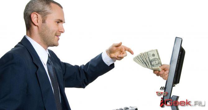 Онлайн кредитование, получайте деньги в займ без справок о доходах
