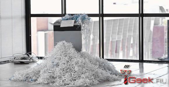 Как выбрать уничтожитель для бумаги