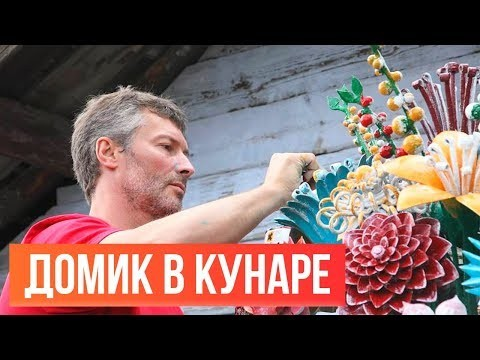 Блог. Евгений Ройзман: «Неизвестная Россия — о прекрасном и о душе»