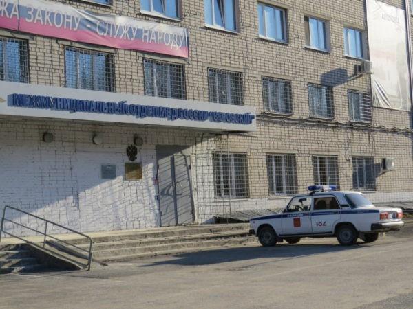 Общественники проверили изолятор полиции Серова