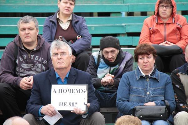 В Серове прошел митинг против повышения пенсионного возраста