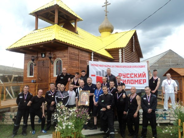 В колонии Гарей прошел турнир «Русский силомер»