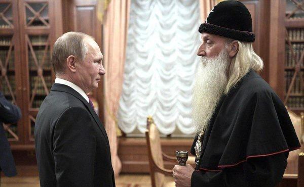 В Ивдель на освящение старообрядческого храма прибывает митрополит Московский и всея Руси Корнилий