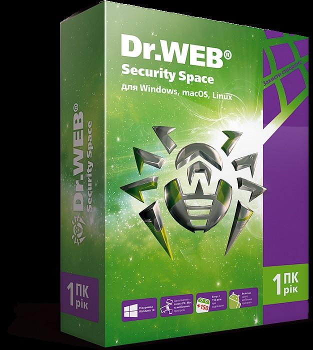 Интернет-магазин лицензионного программного обеспечения