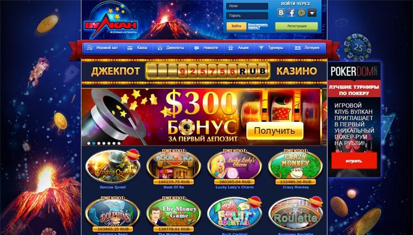 Популярные и новые онлайн игры для любителей адреналина от казино Вулкан