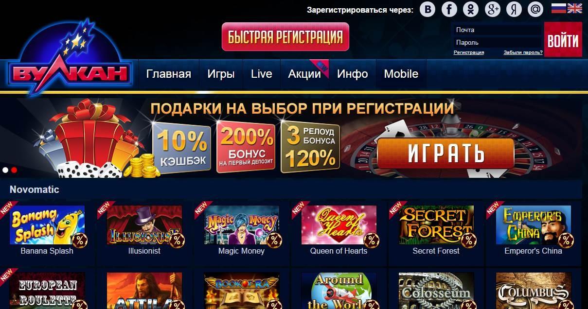 Сотни новых возможностей для поклонников онлайн игр