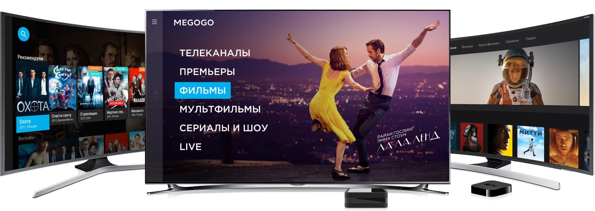 Информационный портал о современных телевизорах