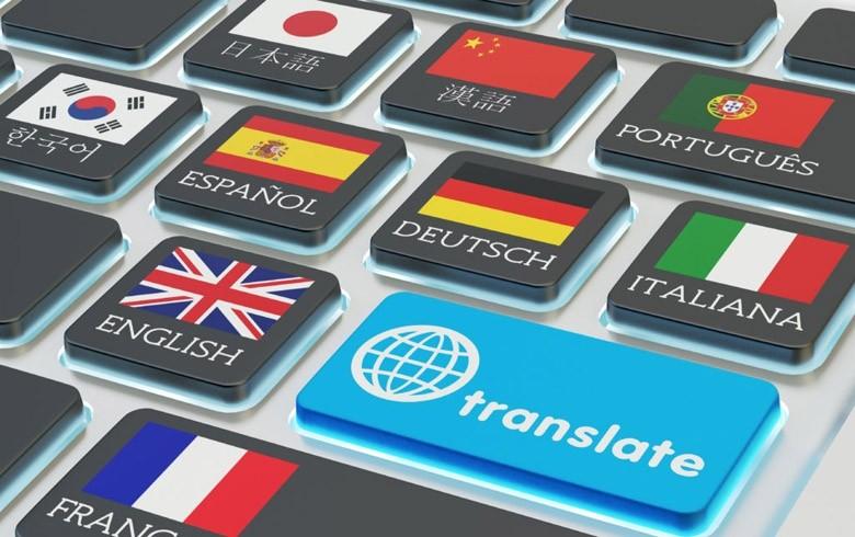 Сервис онлайн перевода с подробными примерами