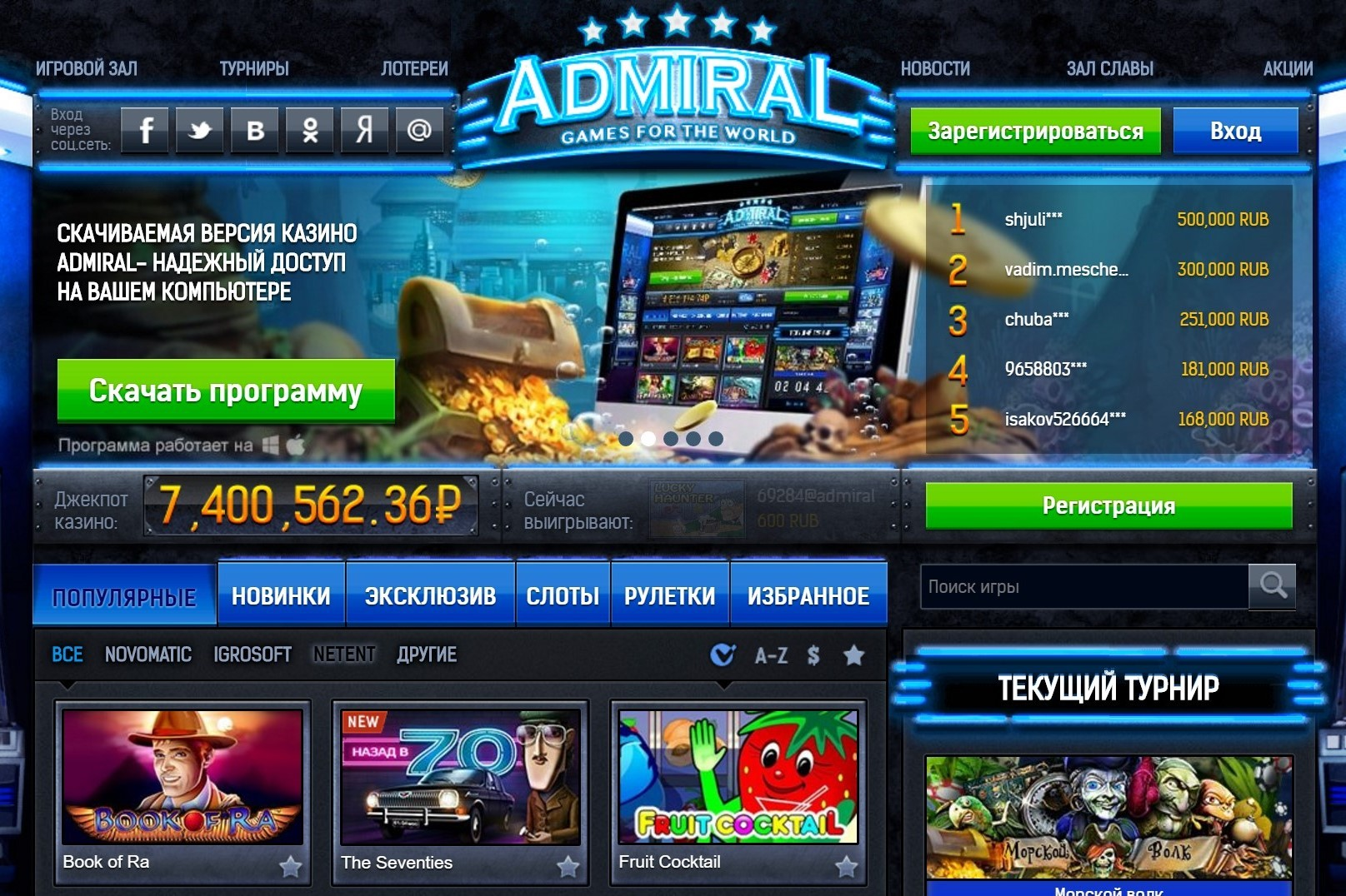 Black jack online for free игра