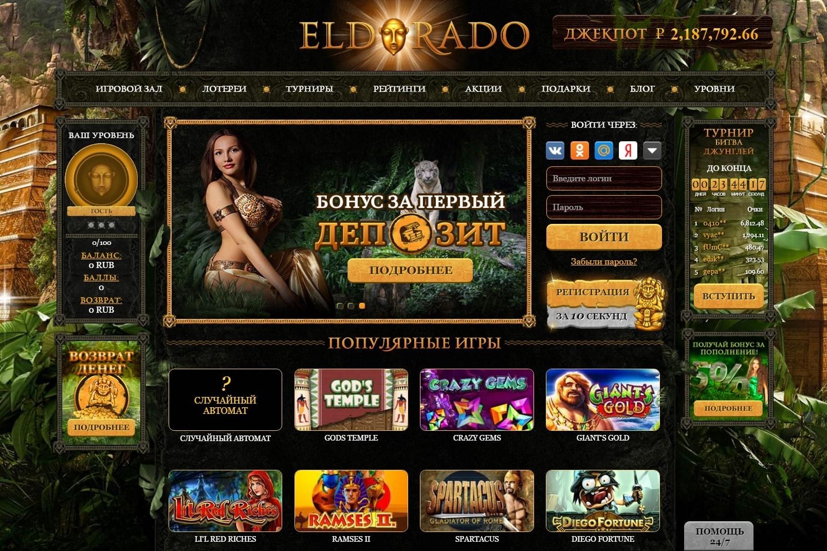 frank casino net