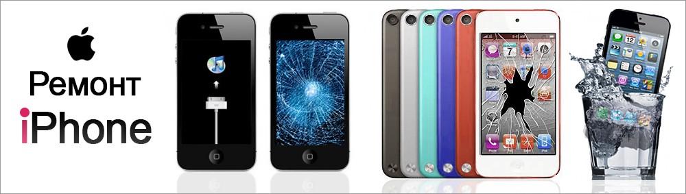 Срочная замена деталей Iphone 7 в Питере