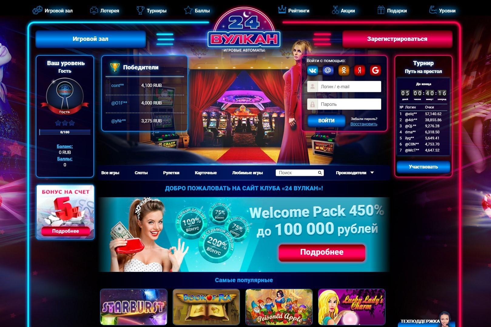 кадула казино официальный сайт